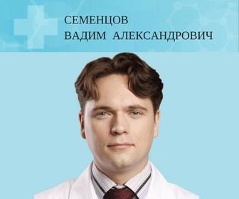 Доктор Протокола Коимбра Семенцов