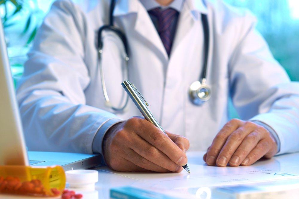 Руководство для пациентов