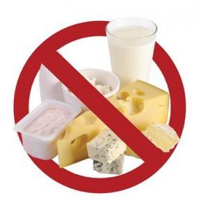 Без молочных продуктов